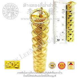 http://v1.igetweb.com/www/leenumhuad/catalog/p_1337063.jpg