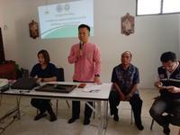 ประชุมอาสาสมัครสาธารณสุขประจำหมู่บ้านตำบลปิงโค้ง