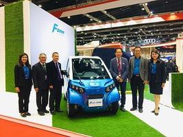 เอฟโอเอ็มเอ็ม (เอเชีย) จำกัด จับมือพีอีเอ เอ็นคอม อินเตอร์เนชั่นแนล จำกัด บริษัทในเครือของการไฟฟ้าส่วนภูมิภาค มอบรถยนต์ไฟฟ้า  FOMM ONE  ให้ลูกค้า 3 รายแรก ขับก่อนใครในประเทศไทย  ในงาน Motor show 2019