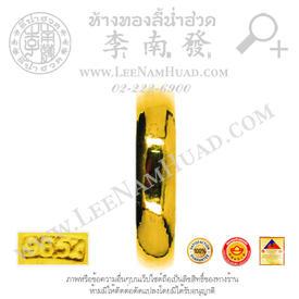 https://v1.igetweb.com/www/leenumhuad/catalog/e_1114948.jpg