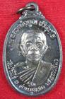 เหรียญหลวงพ่อคูณ วัดบ้านไร่ รุ่น เพชรน้ำเอก เนื้อเงิน (1) ปี 2536