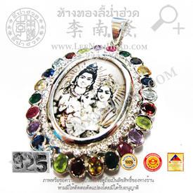 https://v1.igetweb.com/www/leenumhuad/catalog/e_1050679.jpg