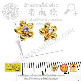 http://v1.igetweb.com/www/leenumhuad/catalog/e_1003616.jpg