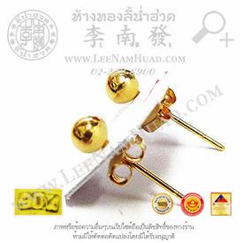 http://v1.igetweb.com/www/leenumhuad/catalog/e_1004228.jpg