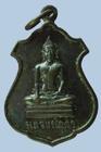 หรียญหลวงพ่อดำ วัดลาดสิงห์ จ.สุพรรณบุรี