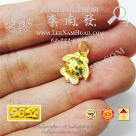 https://v1.igetweb.com/www/leenumhuad/catalog/e_1500263.jpg