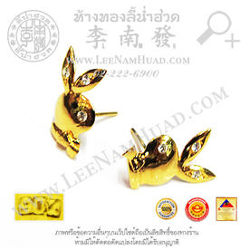 http://v1.igetweb.com/www/leenumhuad/catalog/p_1747175.jpg