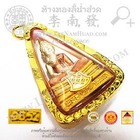 https://v1.igetweb.com/www/leenumhuad/catalog/e_947055.jpg
