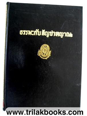 http://www.igetweb.com/www/triluk/catalog/p_304823.jpg