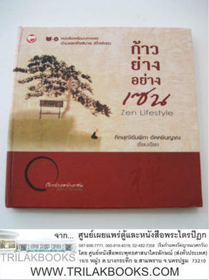 http://v1.igetweb.com/www/triluk/catalog/p_1015629.jpg