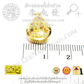 https://v1.igetweb.com/www/leenumhuad/catalog/e_1072446.jpg