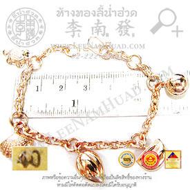 https://v1.igetweb.com/www/leenumhuad/catalog/e_1113281.jpg