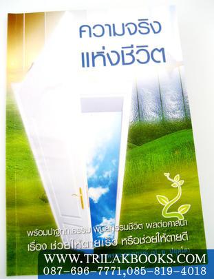 http://www.igetweb.com/www/triluk/catalog/p_517000.jpg