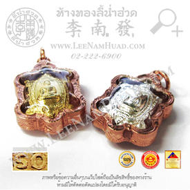 http://v1.igetweb.com/www/leenumhuad/catalog/p_1946397.jpg