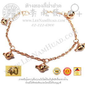https://v1.igetweb.com/www/leenumhuad/catalog/p_1012319.jpg