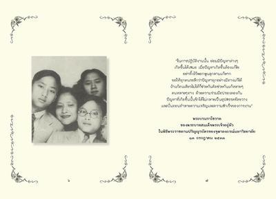 http://www.igetweb.com/www/triluk/catalog/e_1390551.jpg
