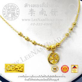 https://v1.igetweb.com/www/leenumhuad/catalog/p_1986153.jpg