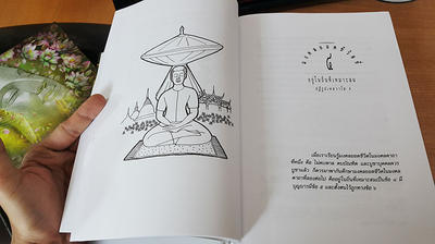 http://www.igetweb.com/www/triluk/catalog/e_1359001.jpg