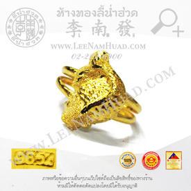 https://v1.igetweb.com/www/leenumhuad/catalog/p_1993520.jpg