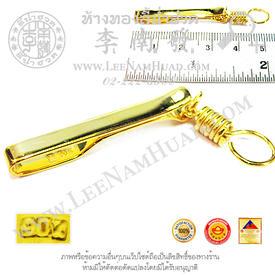 https://v1.igetweb.com/www/leenumhuad/catalog/p_1022068.jpg