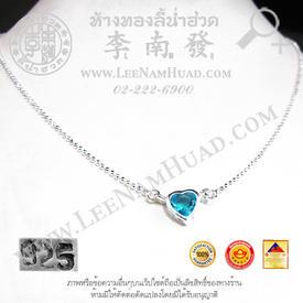 https://v1.igetweb.com/www/leenumhuad/catalog/e_1104805.jpg