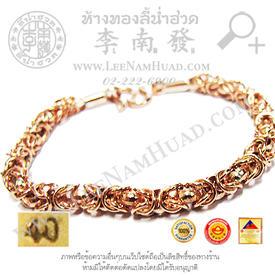 https://v1.igetweb.com/www/leenumhuad/catalog/p_1048550.jpg
