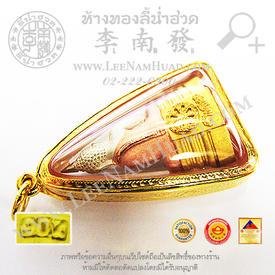 https://v1.igetweb.com/www/leenumhuad/catalog/e_947056.jpg
