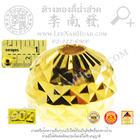เม็ดทองตัดลายเพชร(ขนาด7.5มิล)(น้ำหนักโดยประมาณ0.39กรัม/เม็ด) (ทอง 90%)