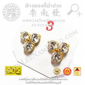 https://v1.igetweb.com/www/leenumhuad/catalog/p_1458858.jpg