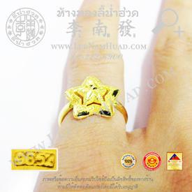 https://v1.igetweb.com/www/leenumhuad/catalog/e_1240060.jpg