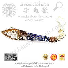 http://v1.igetweb.com/www/leenumhuad/catalog/p_1031936.jpg