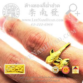 http://www.igetweb.com/www/leenumhuad/catalog/e_1115623.jpg