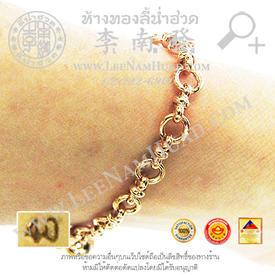 http://v1.igetweb.com/www/leenumhuad/catalog/e_1113348.jpg