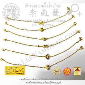https://v1.igetweb.com/www/leenumhuad/catalog/e_1534526.jpg