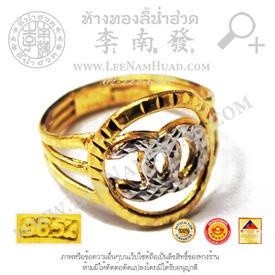 https://v1.igetweb.com/www/leenumhuad/catalog/p_1829504.jpg