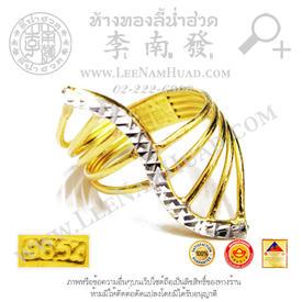 https://v1.igetweb.com/www/leenumhuad/catalog/p_1908498.jpg