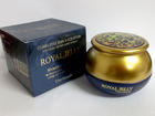 **พร้อมส่ง**The Moselle Royal Jelly Wrinkle Care cream 50 g
