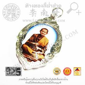 https://v1.igetweb.com/www/leenumhuad/catalog/p_1497079.jpg