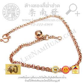 https://v1.igetweb.com/www/leenumhuad/catalog/p_1301460.jpg