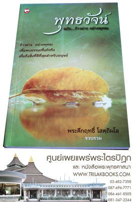 http://v1.igetweb.com/www/triluk/catalog/p_1344169.jpg