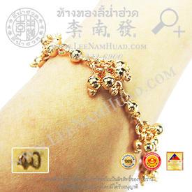 https://v1.igetweb.com/www/leenumhuad/catalog/e_1113344.jpg