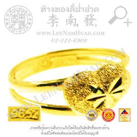 https://v1.igetweb.com/www/leenumhuad/catalog/p_1034532.jpg