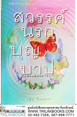 https://v1.igetweb.com/www/triluk/catalog/p_821993.jpg