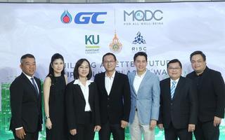 MQDC ร่วมกับ GCพัฒนาวัสดุก่อสร้างจากพลาสติกใช้แล้ว