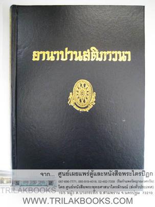 http://www.igetweb.com/www/triluk/catalog/p_1052448.jpg