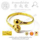 แหวนหัวตุ้มตัดลายไขว้(น้ำหนัก1กรัม)ทอง 96.5%