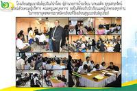 27-30 มีนาคม 2560 รับสมัครนักเรียนชั้น ม.1 ม.4