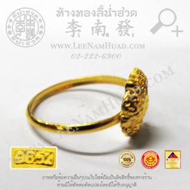 https://v1.igetweb.com/www/leenumhuad/catalog/e_1536046.jpg