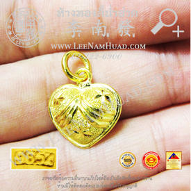 https://v1.igetweb.com/www/leenumhuad/catalog/e_1493744.jpg