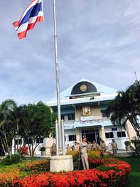 ๑๐๐ ปี ธงชาติไทย ๒๘ กันยายน ๒๕๖๐